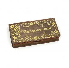 """Копилка деревянная """"Поздравляем"""""""