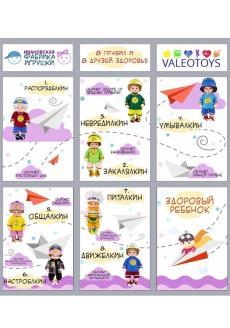 Куклы Валео  (Valeotoys)