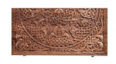Нарды резные «Орнамент с цельным рисунком 2» мастер Давид Мхитарян