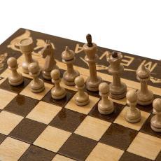 Шахматы «Деметра» мастер Карен Халеян 30 см