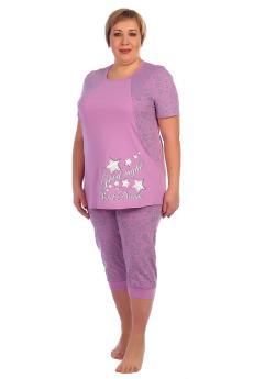 Пижама Грезы лиловый