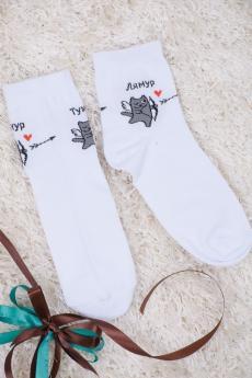 Носки Амур женские
