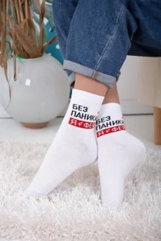 Носки Дива женские