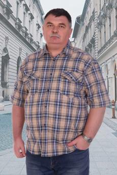 Рубашка Титан