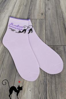 Носки Обаяшка женские