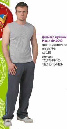 Майка мужская 140ХЭ042
