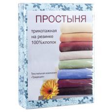 Трикотажная простыня на резинке, 100% хлопок, пл. 145 гр./кв. м., Цветы (голубой)