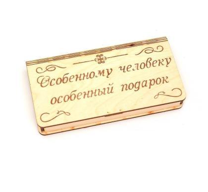 """Копилка деревянная """"Особенному человеку"""""""