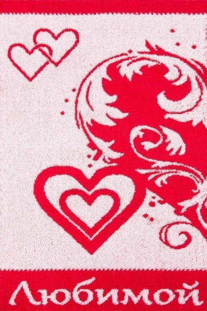 Полотенце Любимой