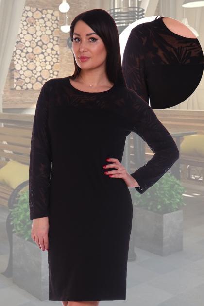 Платье 2380