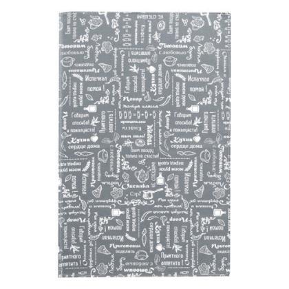 Полотенце Правила кухни, рогожка, 100 % хлопок ,Серый