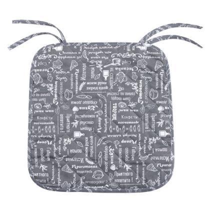 Чехол на стул с завязками Правила кухни, рогожка, 100 % хлопок, Серый