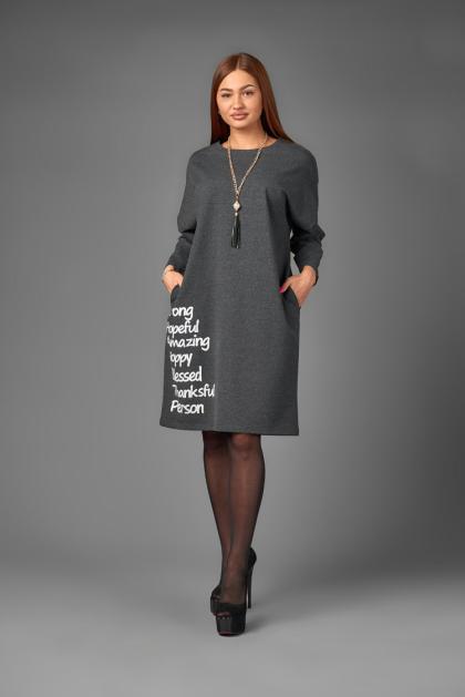 Платье П 736 (антрацит) купить от 1395 руб.