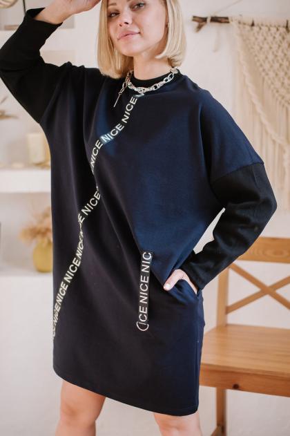 Платье П 785 (темно-синий)
